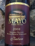 2008 Barbera, Kunde Ranch Vineyard, Sonoma Valley,