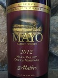 2012 Malbec, Duke's Vineyard, Napa Valley,