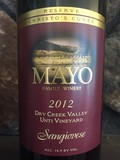 2012 Sangiovese Reserve, Unti Vineyard, Dry Creek Valley,